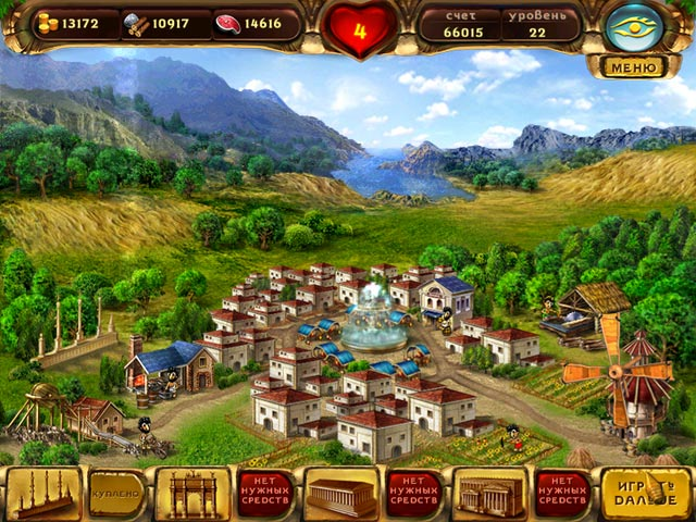 Rome Puzzle Download Full Version Free
